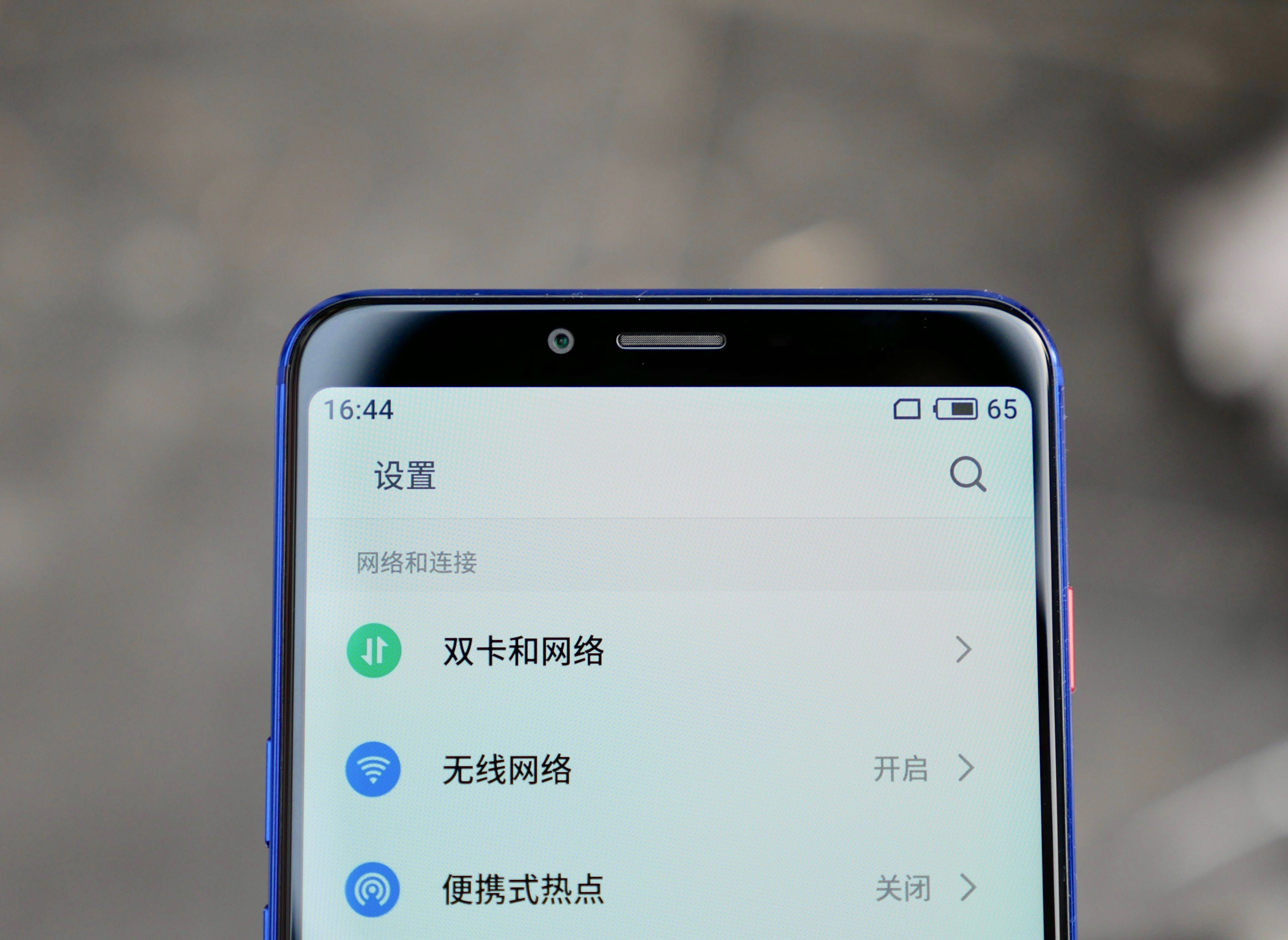 Meizu E3 display