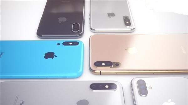 three camera in next generation iPhone