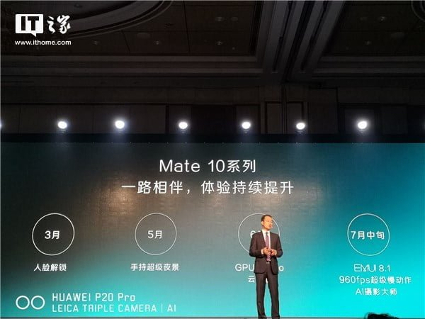Huawei Mate 10 to get GPU Turbo with EMUI update