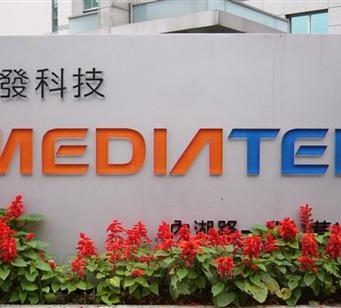 MediaTek first 5G modem Helio M70
